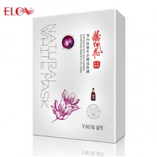 Saffron essential oil whitening hydrating face mask