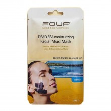 Dead Sea Face Mask with Collagen & Jojoba Oil 50 g