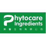 Shenyang Phytocare Ingredients C beauty product supplier