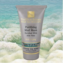 Purifying Mud Mask Enriched with Aloe Vera